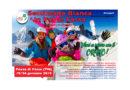 Settimana bianca in Val di Fassa – 19/26 gennaio 2019